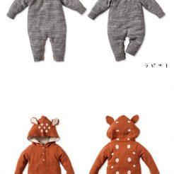 Body ấm cho bé dễ thương (3)