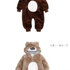 Body nỉ gấu cho bé dễ thương (1)