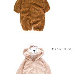 Body nỉ gấu cho bé dễ thương (5)