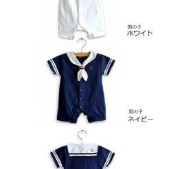 Body thủy thủ dễ thương (1)