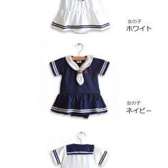 Body thủy thủ dễ thương (3)